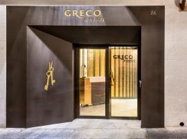 Grecorooms, Toledo