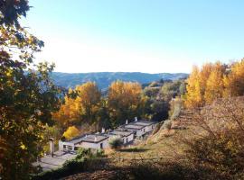 Turismo Rural & SPA El Cercado, Bérchules