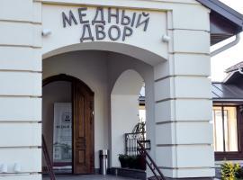 Medniy Dvor, Suzdal