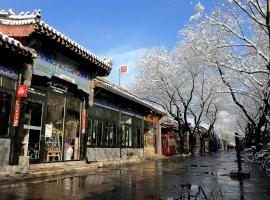 Peking Youth Hostel