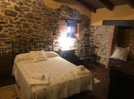 Hotel Rural La Muralla de Ledesma, Ledesma (рядом с городом Vega de Tirados)