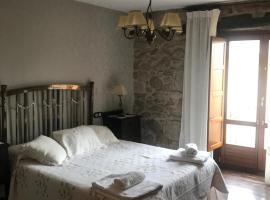 Hotel Rural La Muralla de Ledesma, Ледесма (рядом с городом Моралеха-де-Саяго)