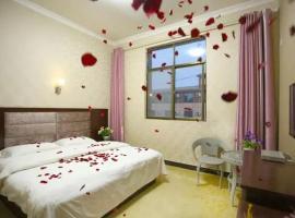 昆明忆家酒店长水机场店, Kunming (Siying yakınında)