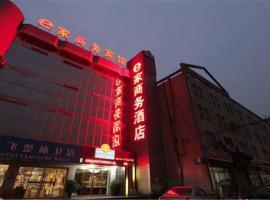 Heze E Home Business Hotel, Heze (Xinji yakınında)