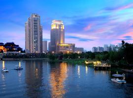 Kinho Narada Hotel, Yueqing (Yuhuan yakınında)