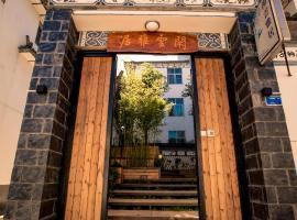 Xian Yun Ya Jv Guesthouse