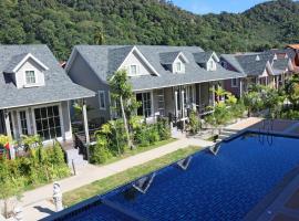 My Home Lantawadee Resort