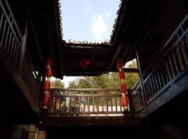 Zhangguying Xiulou Homestay, Zhangguying (Sanyangjie yakınında)