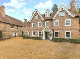 Lawn House, Хатфилд (рядом с городом Little Berkhampstead)