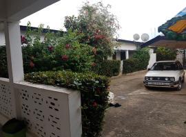 Alexco Hotel, Asiakwa (рядом с городом Old Tafo)