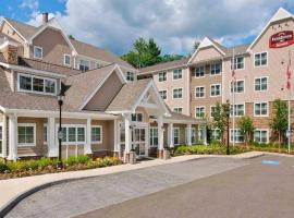 Residence Inn North Conway, Норт-Конвей