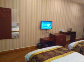 Shunxin Hotel, Libo (Mawei yakınında)