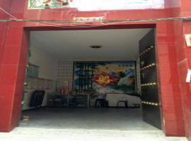 Fusheng Guest House, Houma (Quwo yakınında)