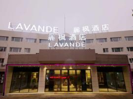 Lavande Hotel Qingdao North Station Shop