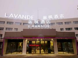 Lavande Hotel Qingdao North Station Shop