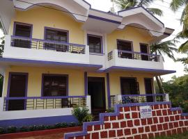Lobo's Guesthouse