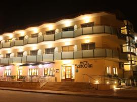 Hotel Ancora, Паламос (рядом с городом San Juan de Palamós)