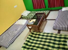 My Hostel, Naringi (рядом с городом Arnālapāda)