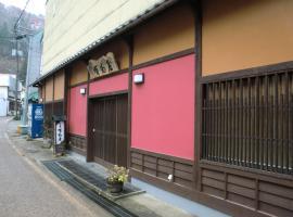 東山溫泉元湯有馬屋日式旅館