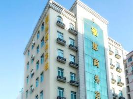 Shenzhen Fu Hui Business Hotel
