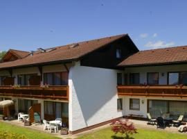 Gästehaus Köpf, Фюссен