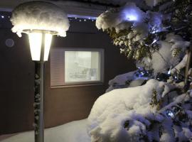 Arctic Jokasa Apartment, Рованиеми (рядом с городом Oikarainen)