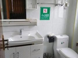 Qixin Guesthouse, Yanjia (Jiangjia yakınında)