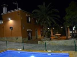 House in Villanueva de Algaidas - 105734, Villanueva de Algaidas