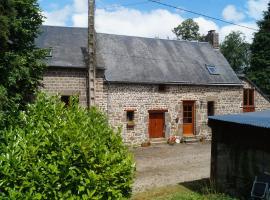 Draycott, Saint-Aubin-Fosse-Louvain (рядом с городом Gorron)