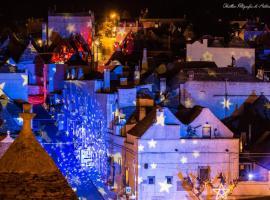 Trulli Holiday Albergo Diffuso, Alberobello