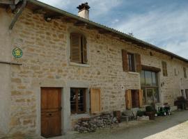 Le Bellaton, Ambronay (рядом с городом Jujurieux)