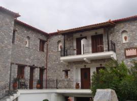 Arxaio Teixos, Distomo (рядом с городом Антикира)