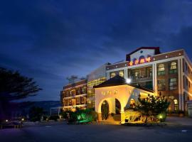 Jinsa Lakeside View Resort, Jinsha