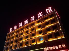 Zi Guang Ge Business Hotel, Shen (Chaocheng yakınında)