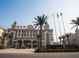 Venice Theme Hotel, Linfen (Xiangfen yakınında)