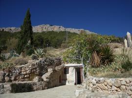 Cueva La Yuca, Pegalajar (La Guardia de Jaén yakınında)