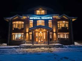 Hotel Imperial Resorts, Sonāmarg (рядом с городом Kulan)