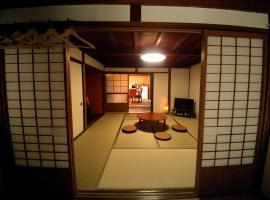 Yanaka no Taisuke, Gujo (Hachiman yakınında)