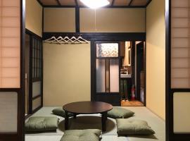 Jinichi, Gujo (Hachiman yakınında)