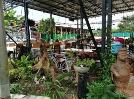 Baan Suan Khao Horm, Ban Mae Thalop