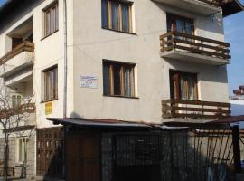 Guest House Milchini, Dobrinishte