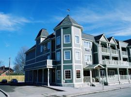 The Village Inn of Lakefield, Lakefield