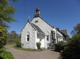 Caol Muile, Lochaline