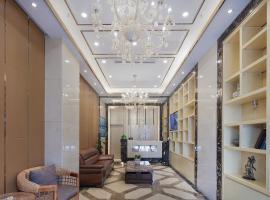 重庆豪格精品酒店(江北机场店), Chongqing (Yubei yakınında)