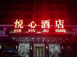 Yuexin Hotel, Kunshan (Luoxiang yakınında)