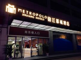 Metropolo,Shanghai,Hongqiao Airpart,Wuzhong Road, 上海市