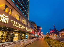 Jinjiang Metropolo Hotel -Chudu,Xuzhou Railway Station, Xuzhou