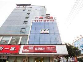 Thank Inn Chain Hotel Sichuan Nanchong, Nanchong (Xichong yakınında)