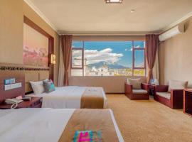 Pai Hotel Lijiang Huama Street Heilongtan Park