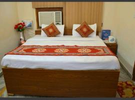 Hotel Krishan Villa, Лакхнау (рядом с городом Bijnaur)
